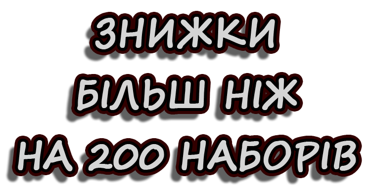 banner-akcia-title.png