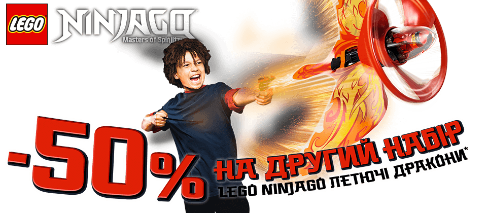 banner-content-ninjago.png