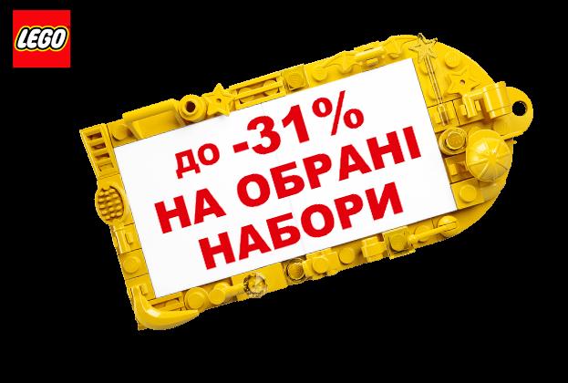 banner-s-primernoy-rabochey-oblastyu.png