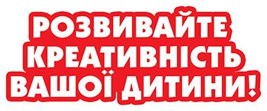 banner-tekst-duplo.png