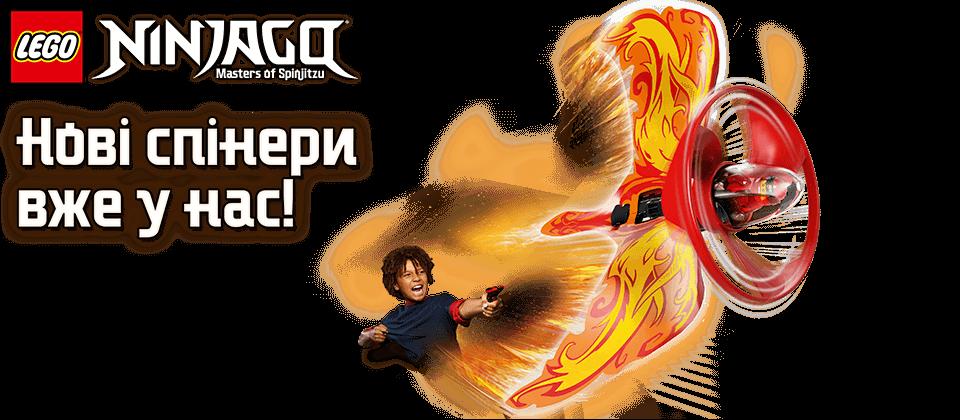 big-banner-bg-ninjago.png