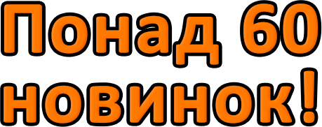 bigbanner-city-text.png