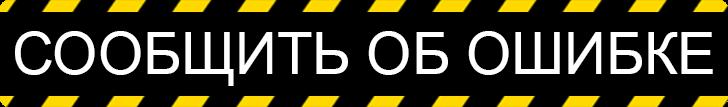 bur_button_3.png