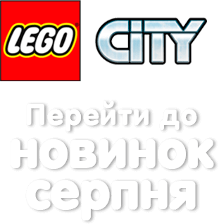 city-bigbanner-site-text.png