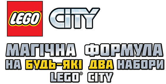 city-text.png