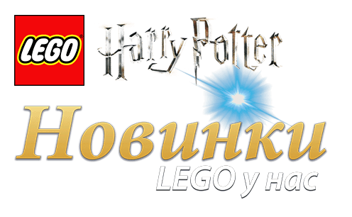 hp-banner-text.png