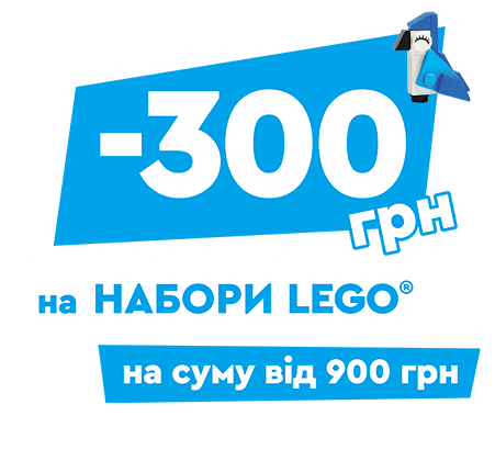 lego-300-_banner_-3.png