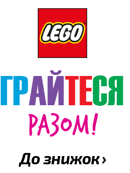 lego-action-3.png