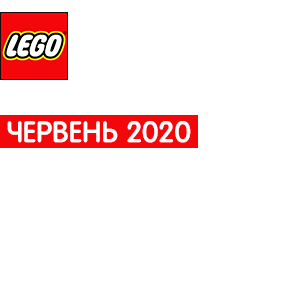 lego-action-bigbanner-2.png