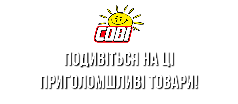 lego-action-bigbanner-cobi.png