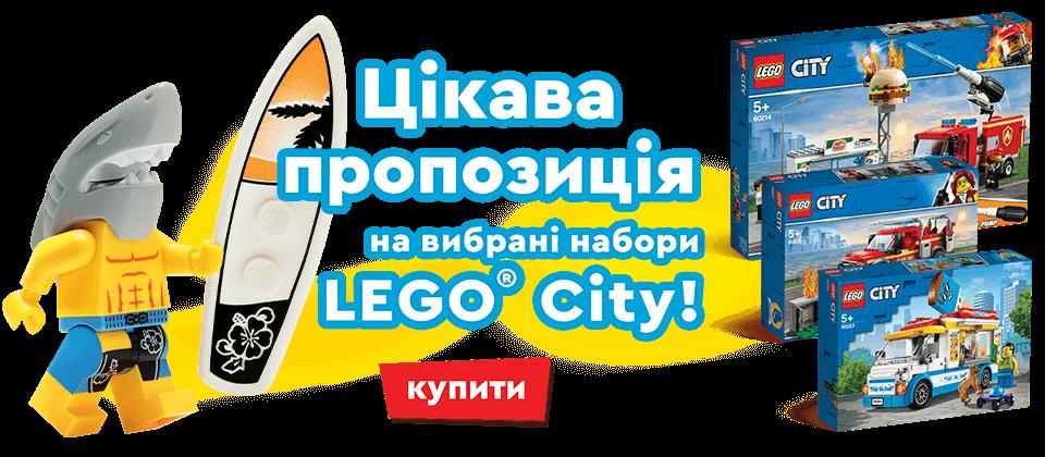 lego-city-bigbanner-1.png