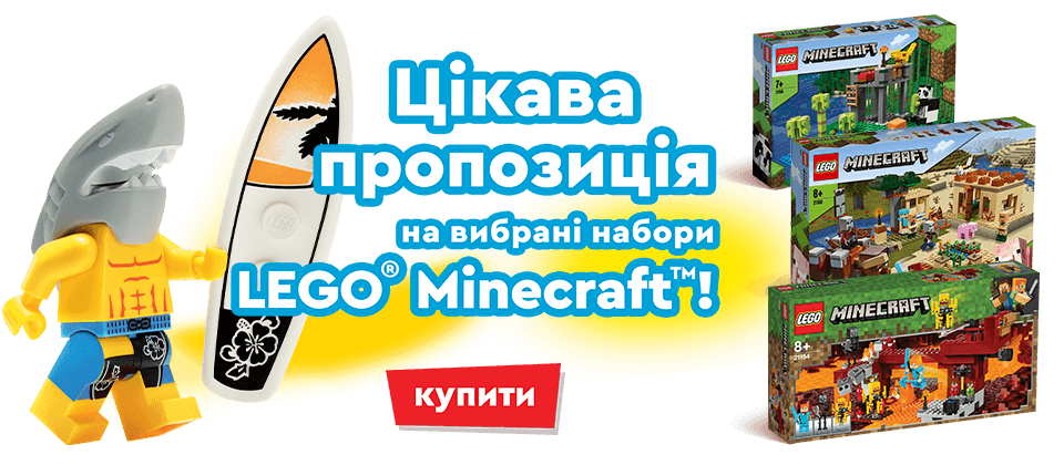 lego-minecraft-bigbanner-2.png