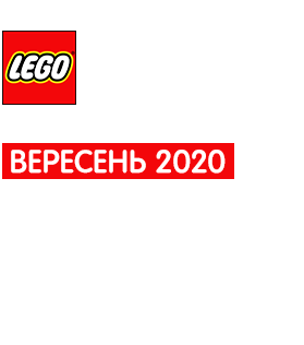lego-novinki_-_old_-_banner_-2.png