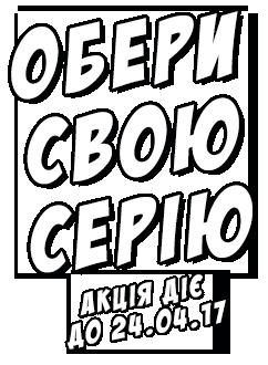 oberi-seriyu-tekst.png