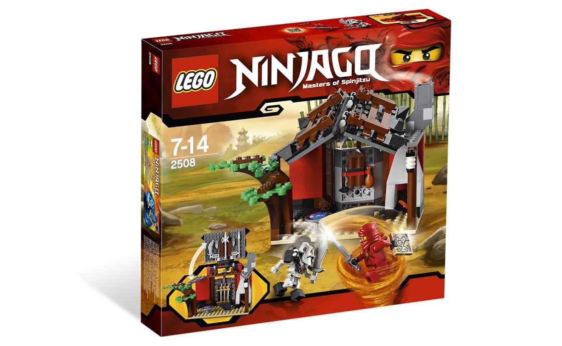 LEGO NINJAGO Кузница (2508)