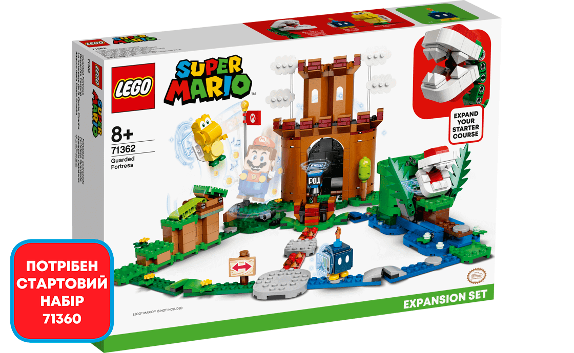 LEGO Super Mario Охоронна фортеця (71362)