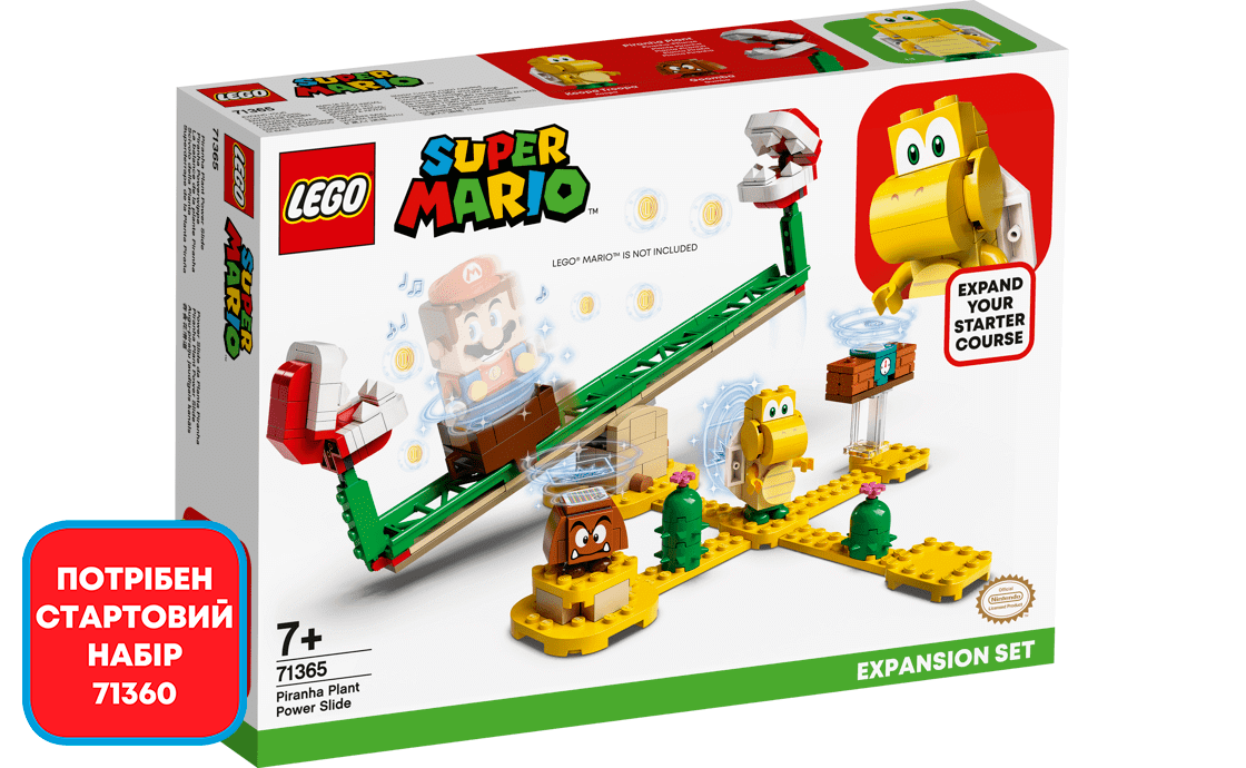 "LEGO Super Mario Гойдалки заводу ""Піранья"" (71365)"
