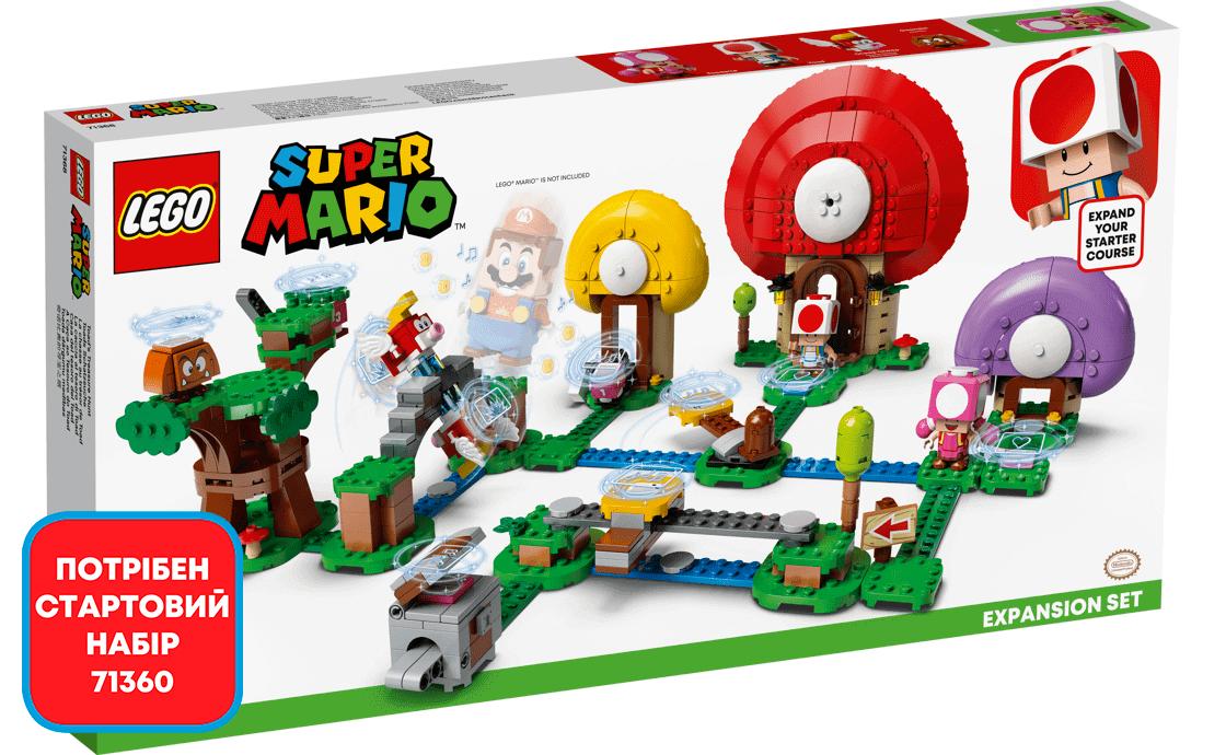 LEGO Super Mario Охота на сокровища лягушки (71368)