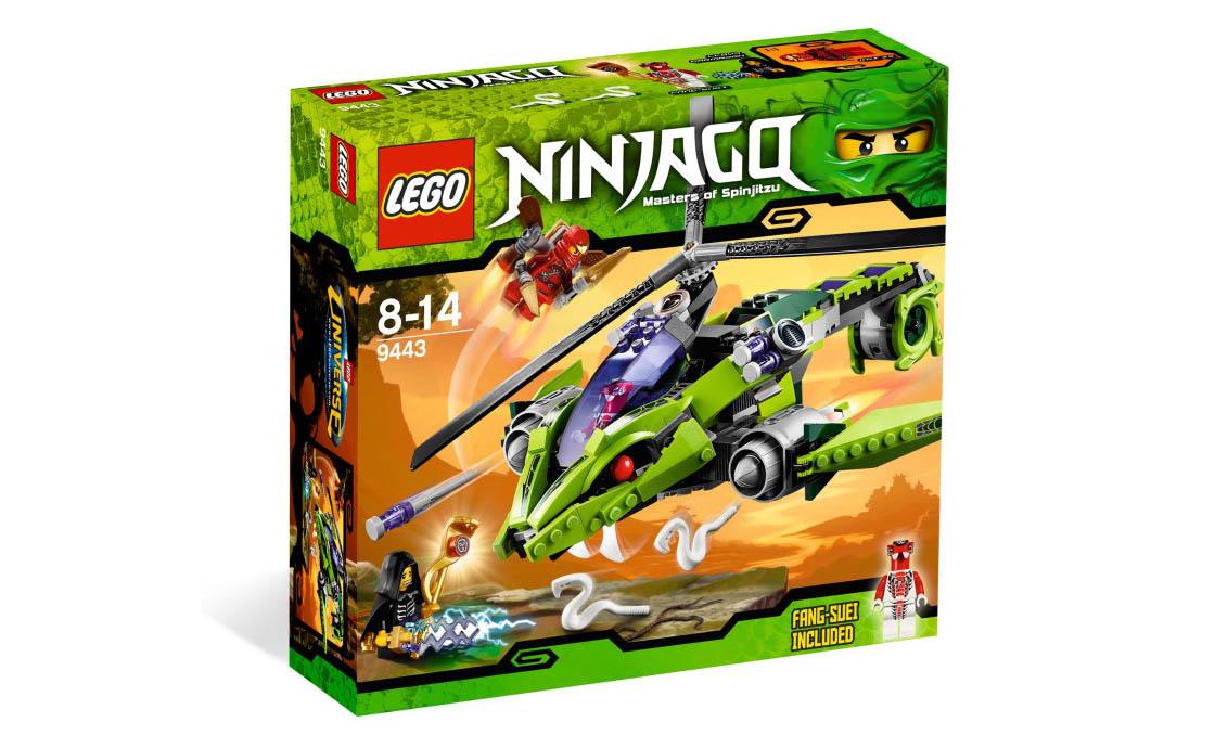 LEGO NINJAGO Змеиный вертолет (9443)