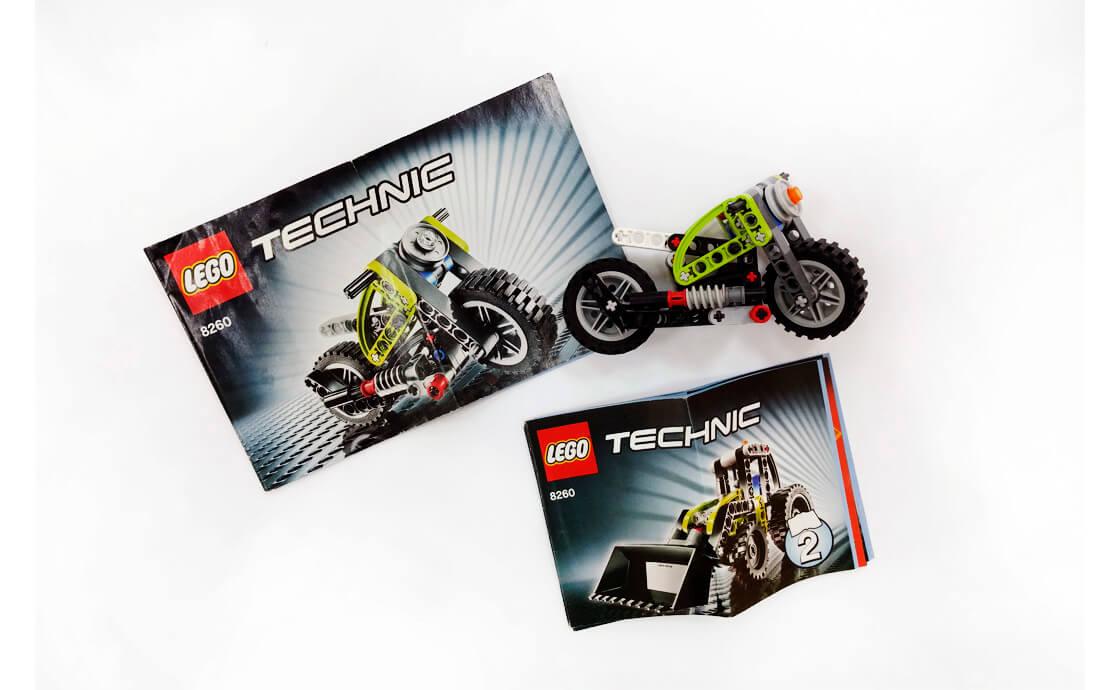 Used sets Трактор (8260-1)