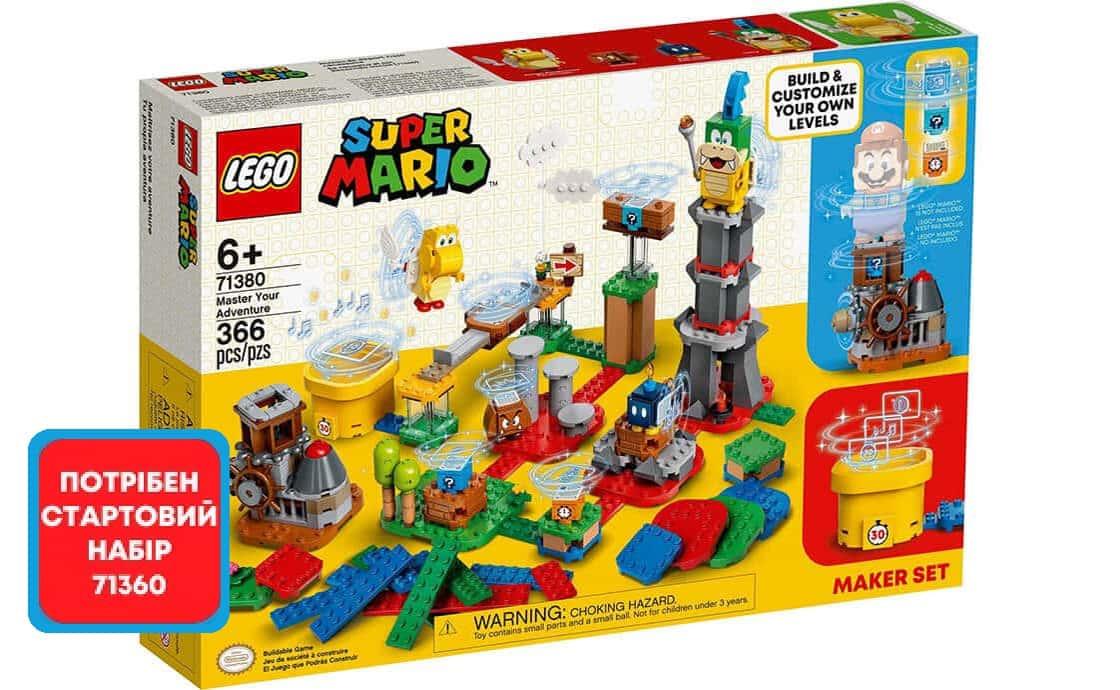 LEGO Super Mario Создай собственное приключение. Творческий набор (71380)