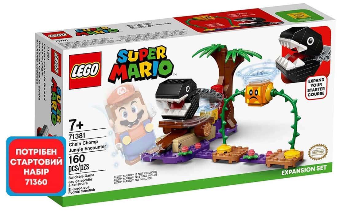 LEGO Super Mario Зустріч у джунглях із кусакою на ланцюгу. Додатковий рівень (71381)