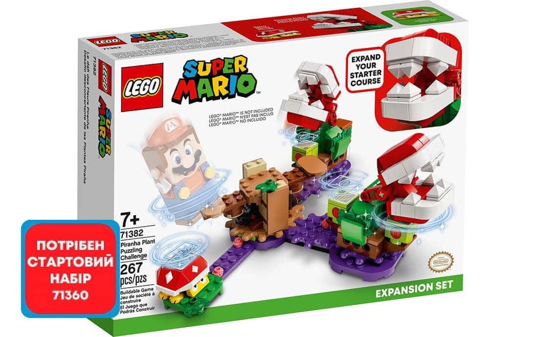 LEGO Super Mario Головоломка з рослиною-піраньєю. Додатковий рівень (71382)
