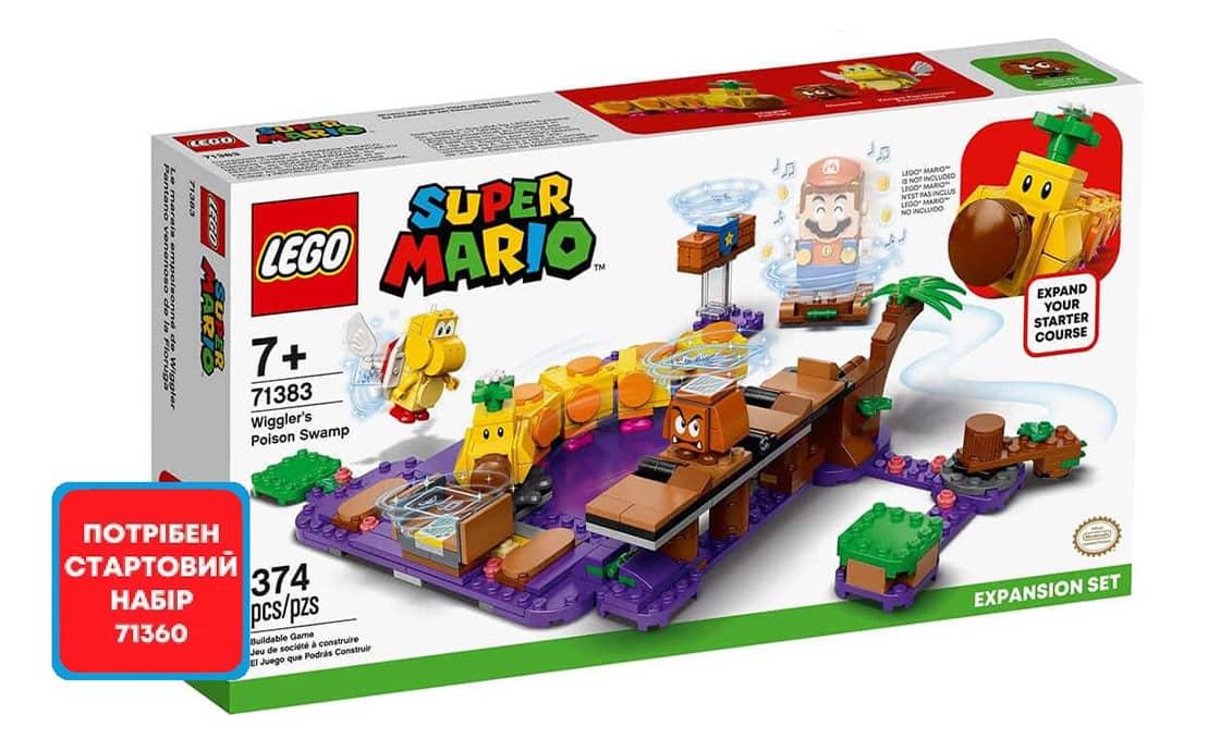 LEGO Super Mario Отруйне болото гусениці. Додатковий рівень (71383)