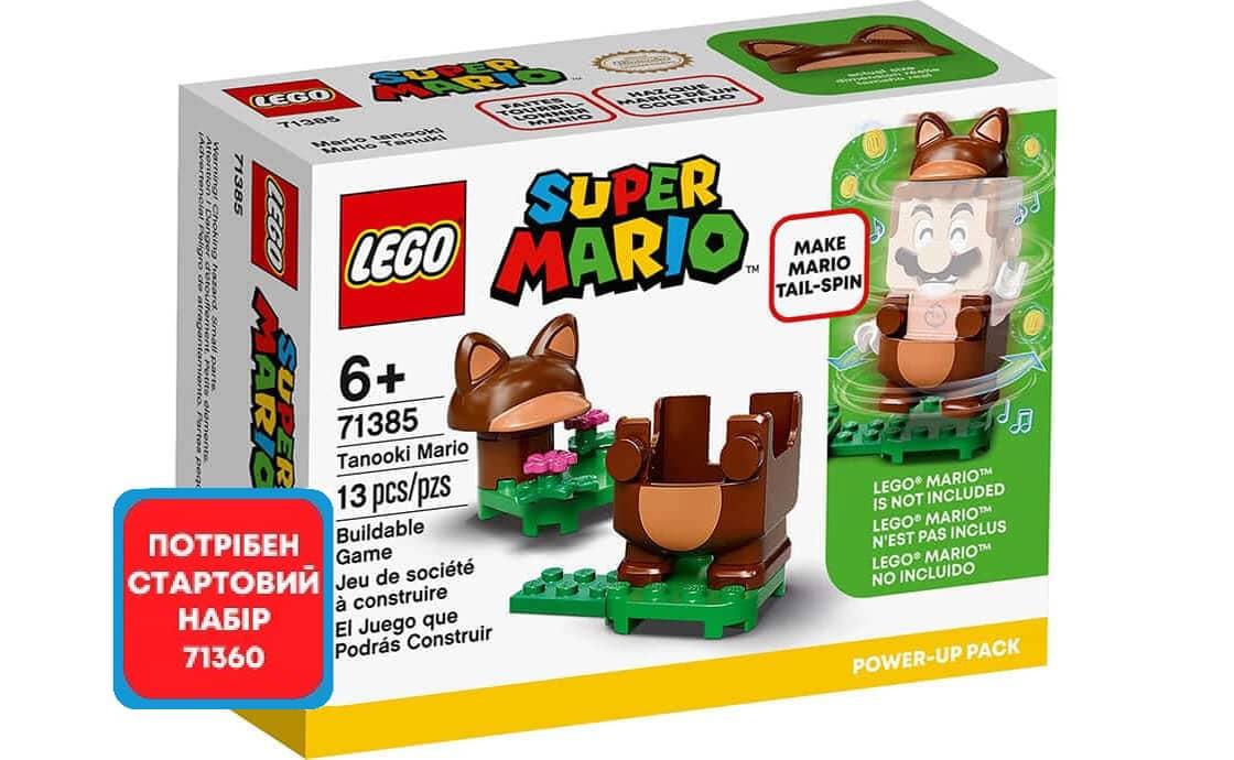 LEGO Super Mario Марио-тануки. Бонусный костюм (71385)
