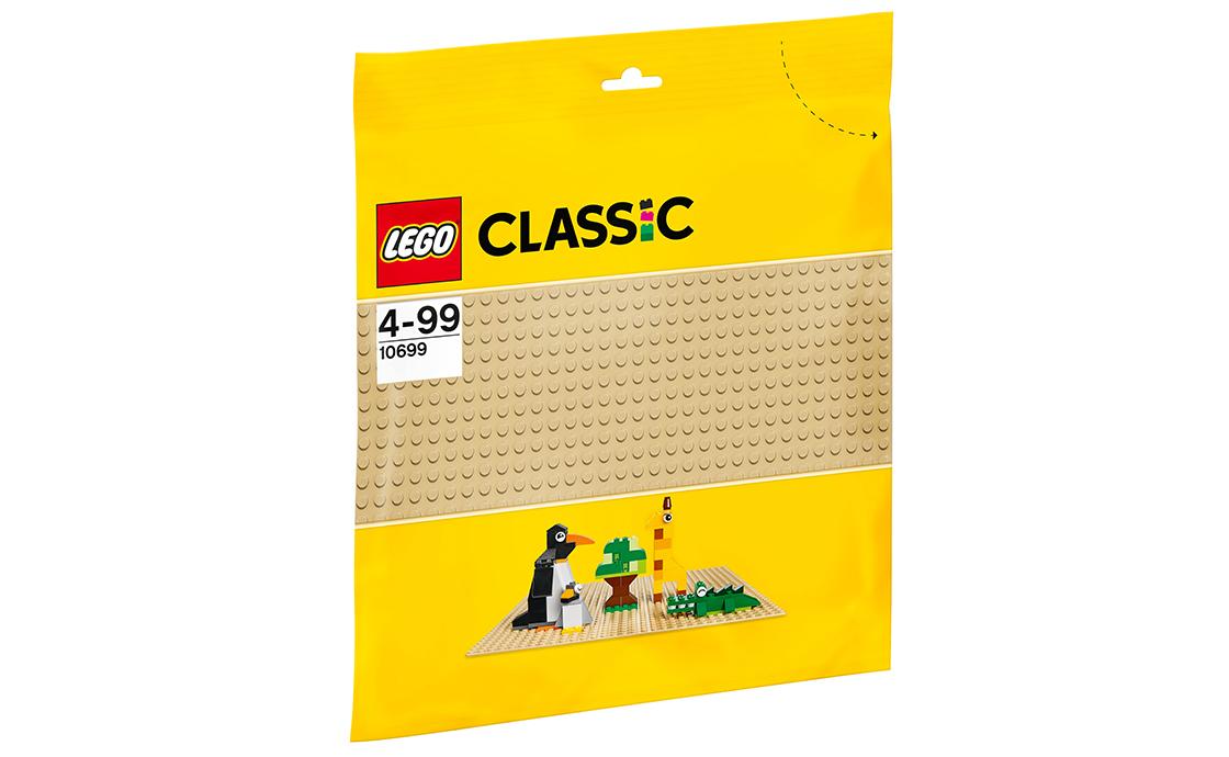 LEGO Classic Піщана базова пластина (10699)