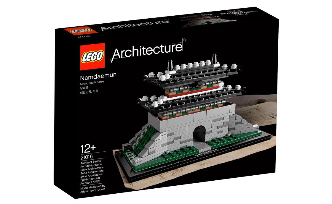LEGO Architecture Суннемун (21016)