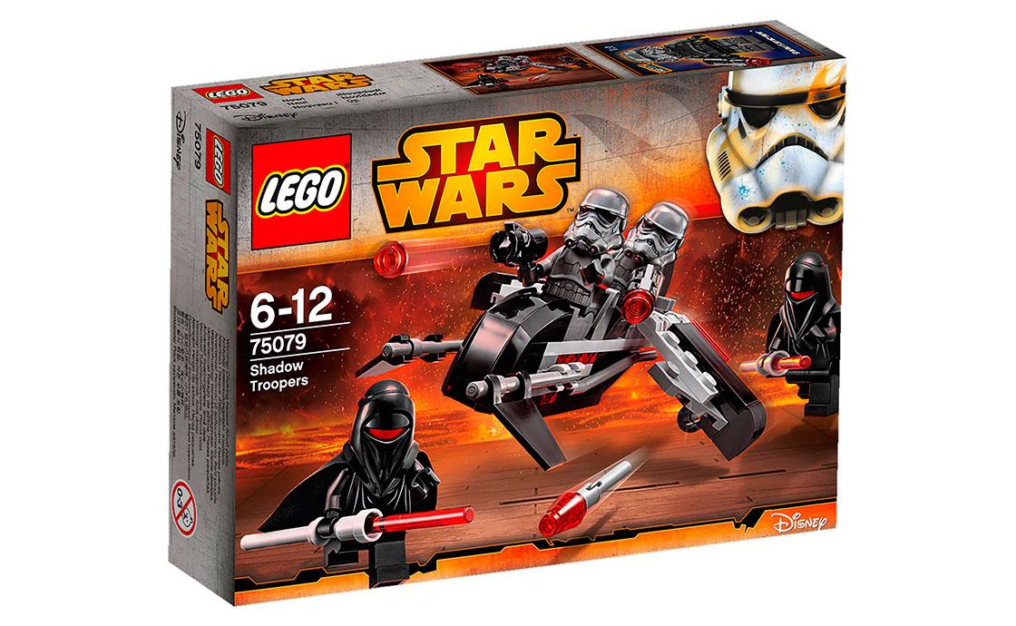 LEGO Star Wars Теневые труперы (75079)
