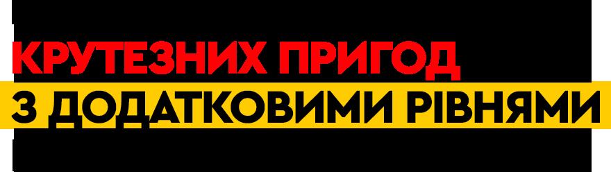 prostokat_2.png