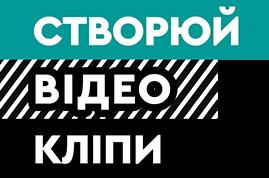 stworz_wlasny_teledysk.png