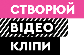 stworz_wlasny_teledysk_1.png