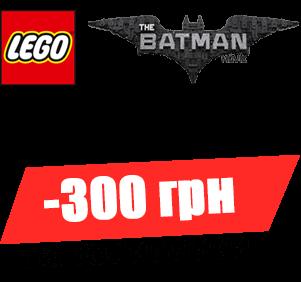 text-lego-clocks_1_1.png