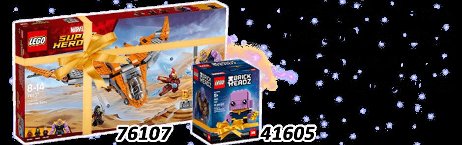 лего Танос конкурс